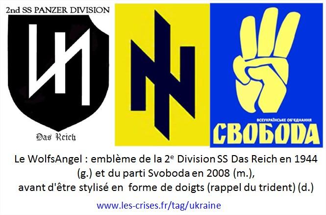 embleme-svoboda-221.jpg