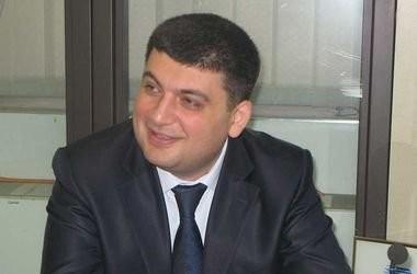 gouvernement ukraine