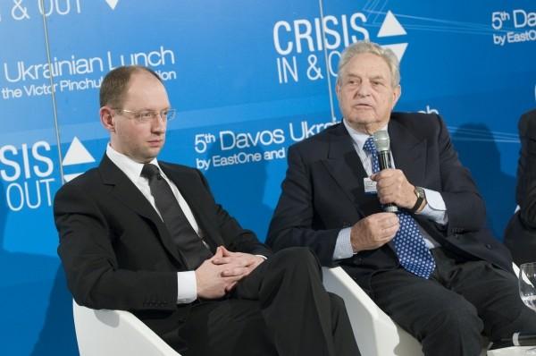 Yatseniouk et Soros à la 5e Ukrainian Lunch Conference organisée à Davos par la Fondation Victor Pinchouk, 2009