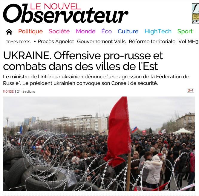 Ukraine datant de 100 gratuit