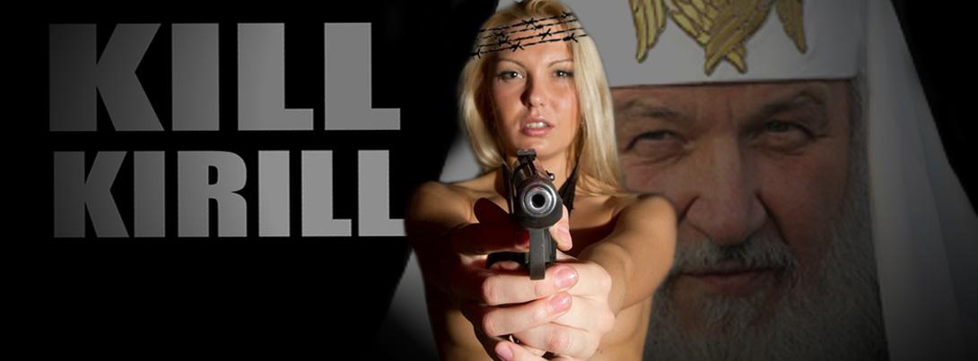 "Caroline Fourest : ""Les Femen ne sont pas nazies !"" Bon, enquêtons alors… Kill-kirill-1"