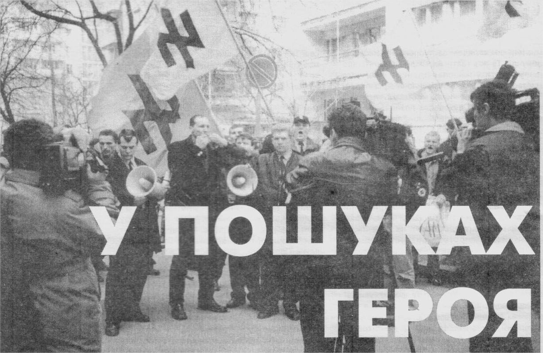 Affrontements en Ukraine : Ce qui est caché par les médias et les partis politiques pro-européens - Page 17 Parubiy-2