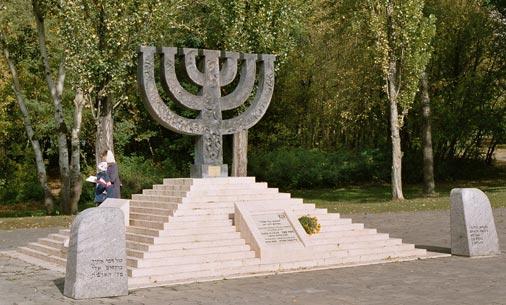 Monument aux victimes de Babi Yar