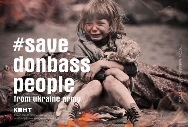 https://www.les-crises.fr/wp-content/uploads/2014/09/enfant-brestskaya-krepost.jpg