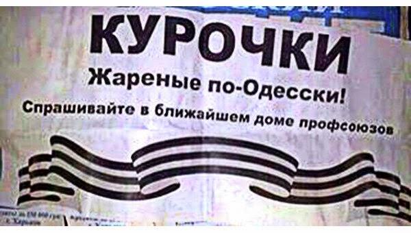 Affrontements en Ukraine : Ce qui est caché par les médias et les partis politiques pro-européens - Page 15 Kharkov-1