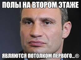 klitchko-pensees