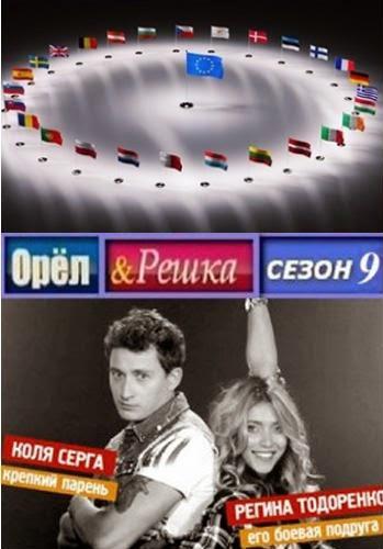 Reprise tv ukrainienne tous millionnaires en r gion bordelaise - Traitement olivier bouillie bordelaise ...