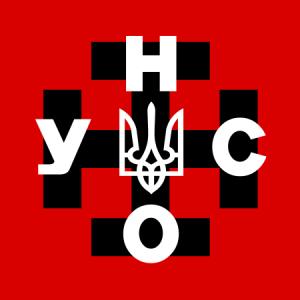 Symbole de l'UNA-UNSO