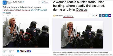 Désinformation : une photo, deux commentaires.