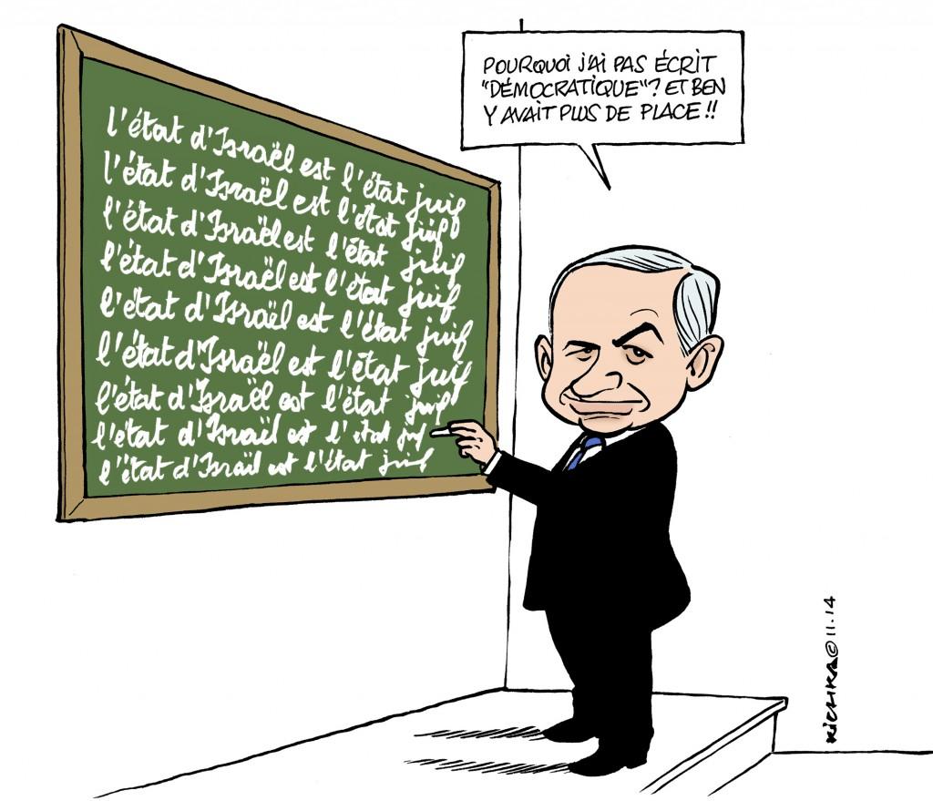 [Reprise]  ISRAEL. La loi sur
