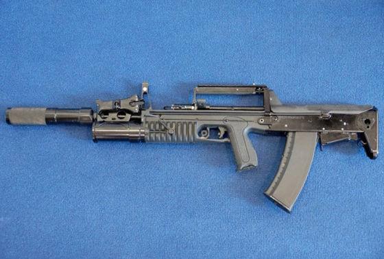 Pistolet-mitrailleur ADS