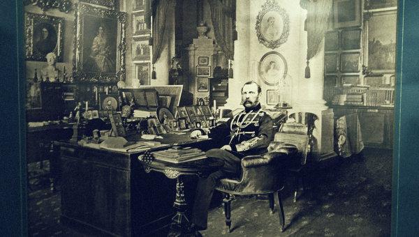 Aleksandr II