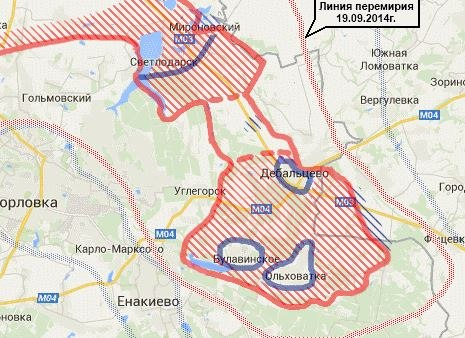la poche de Debaltsevo le 10 février 2015