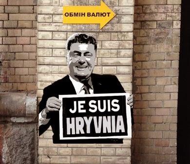Actu'Ukraine 03/03