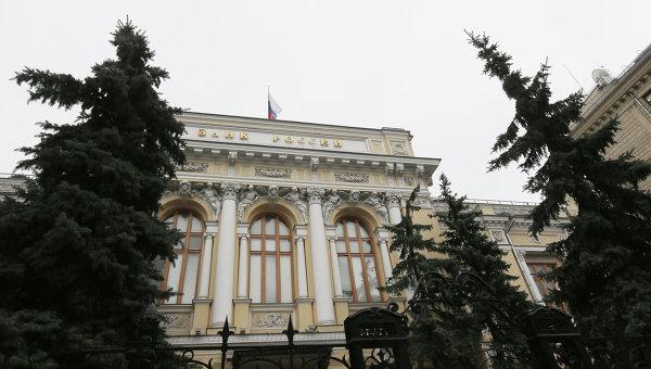 La banque centrale russe est face à  des défis considérables.