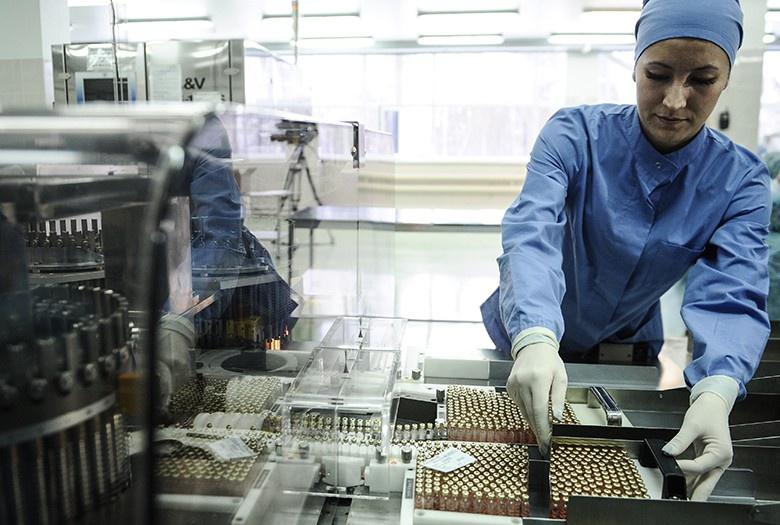 Technopôle pharmaco-médical de Novo-ouralsk