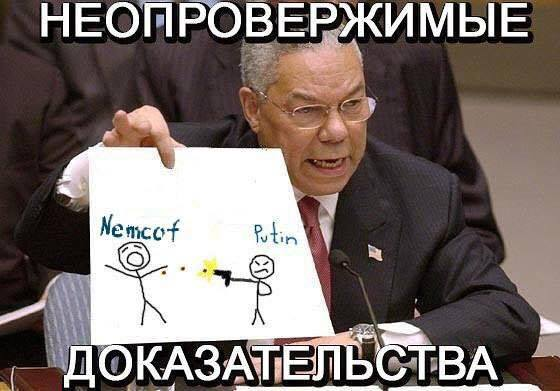 Mais qui a tué Boris Nemtsov ?
