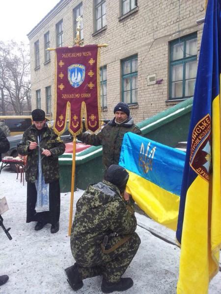 Gov Ua Youtube Ukraine Ru 87