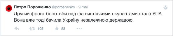 Gov Ua Youtube Ukraine Ru 118