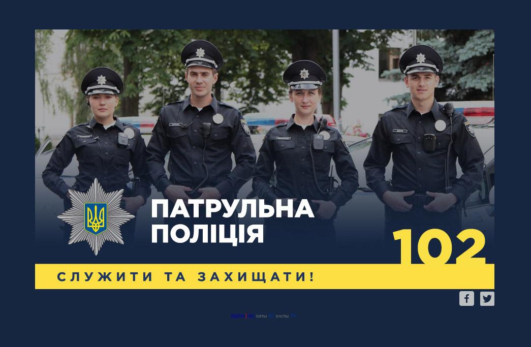 policier raciste géorgie