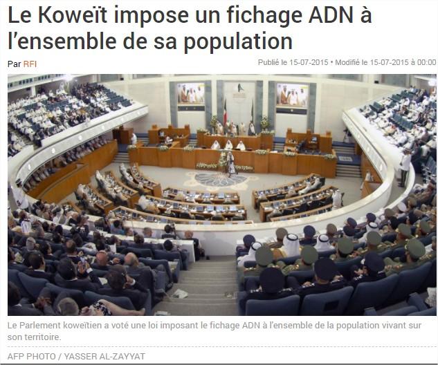 Koweït rencontres en ligne