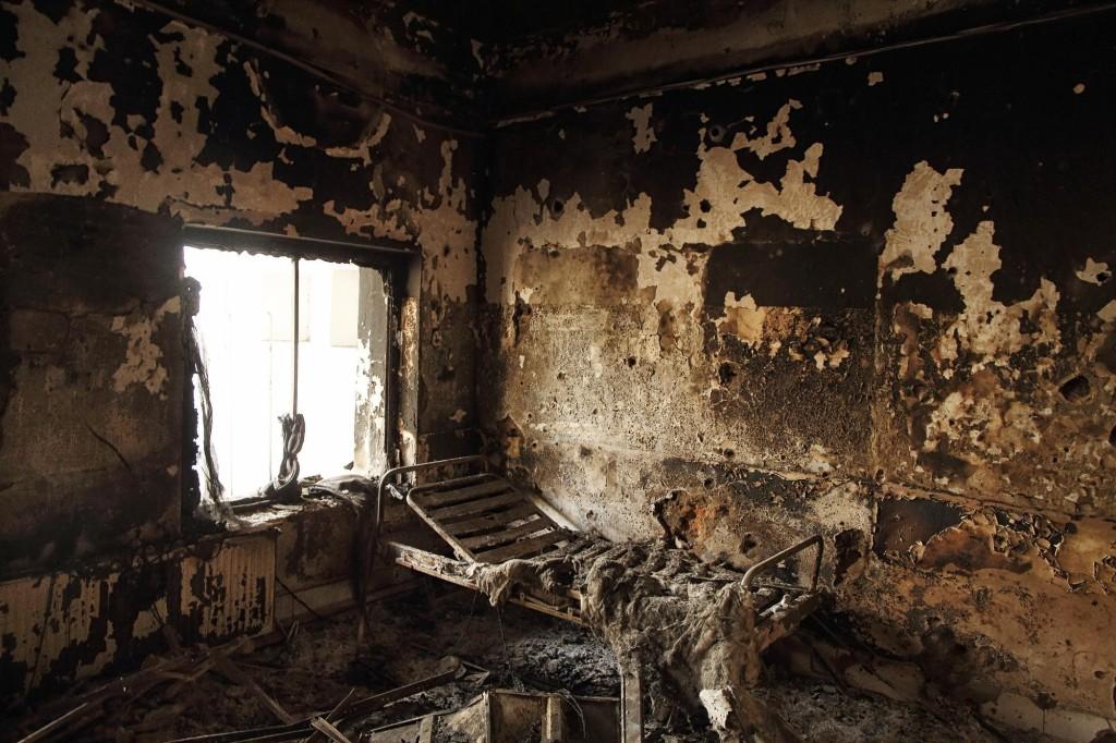 hopital-kunduz-afghanistan