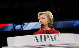L'ex-secrétaire d'État Hillary Clinton prenant la parole au cours d'une conférence de l'American Israel Public Affairs Committee à Washington D.C. le 21 mars 2016. (Photo credit: AIPAC)