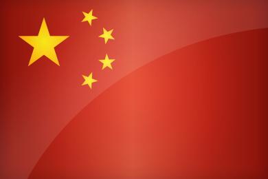 flag-china-xl1