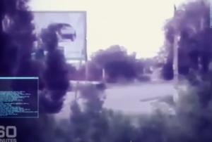 Une capture d'écran de la route où la batterie du missile BUK est censée être passée après la destruction en vol de l'avion du vol 17 de la Malaysia Airlines, le 17 juillet 2014. (Image from Australian