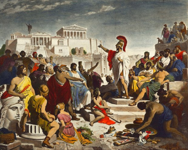 Discours de Pericles (Athène, Grèce)
