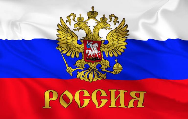 Operation Beluga: Un complot anglo-américain pour discréditer Poutine et déstabiliser la Fédération de Russie - Page 2 Capture-d%E2%80%99%C3%A9cran-2018-04-02-%C3%A0-11.33.20-768x487