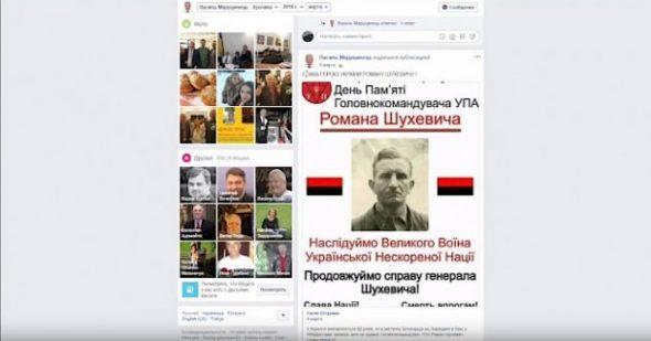 Affrontements en Ukraine : Ce qui est caché par les médias et les partis politiques pro-européens - Page 17 3-2-590x309