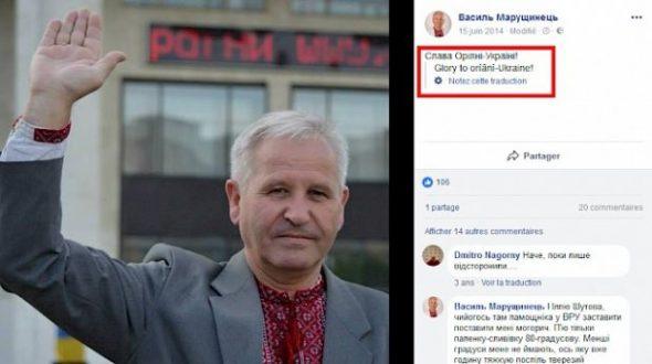 Affrontements en Ukraine : Ce qui est caché par les médias et les partis politiques pro-européens - Page 17 4-1-590x330