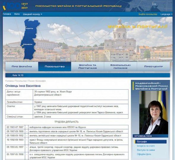Affrontements en Ukraine : Ce qui est caché par les médias et les partis politiques pro-européens - Page 17 7-590x539