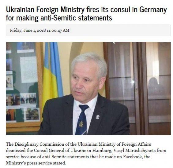 Affrontements en Ukraine : Ce qui est caché par les médias et les partis politiques pro-européens - Page 17 Consul-3-565x550